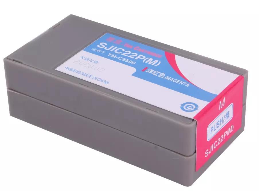 Epson S020603Colorworks C3500Magenta Compativel
